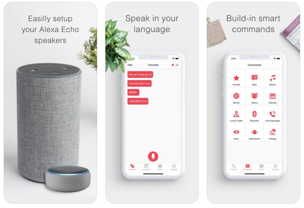 Setup for Alexa App Echo Dot – LQLStudio – iPhone/iPad App